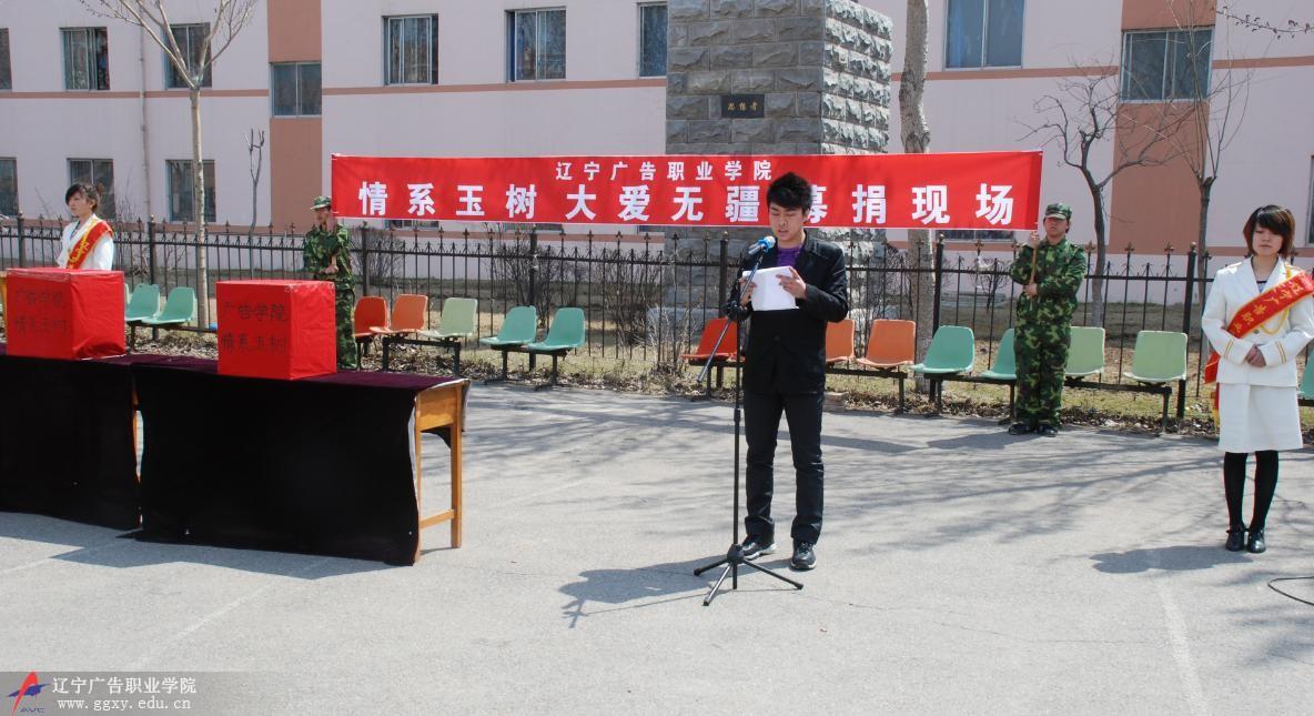 学生代表演讲