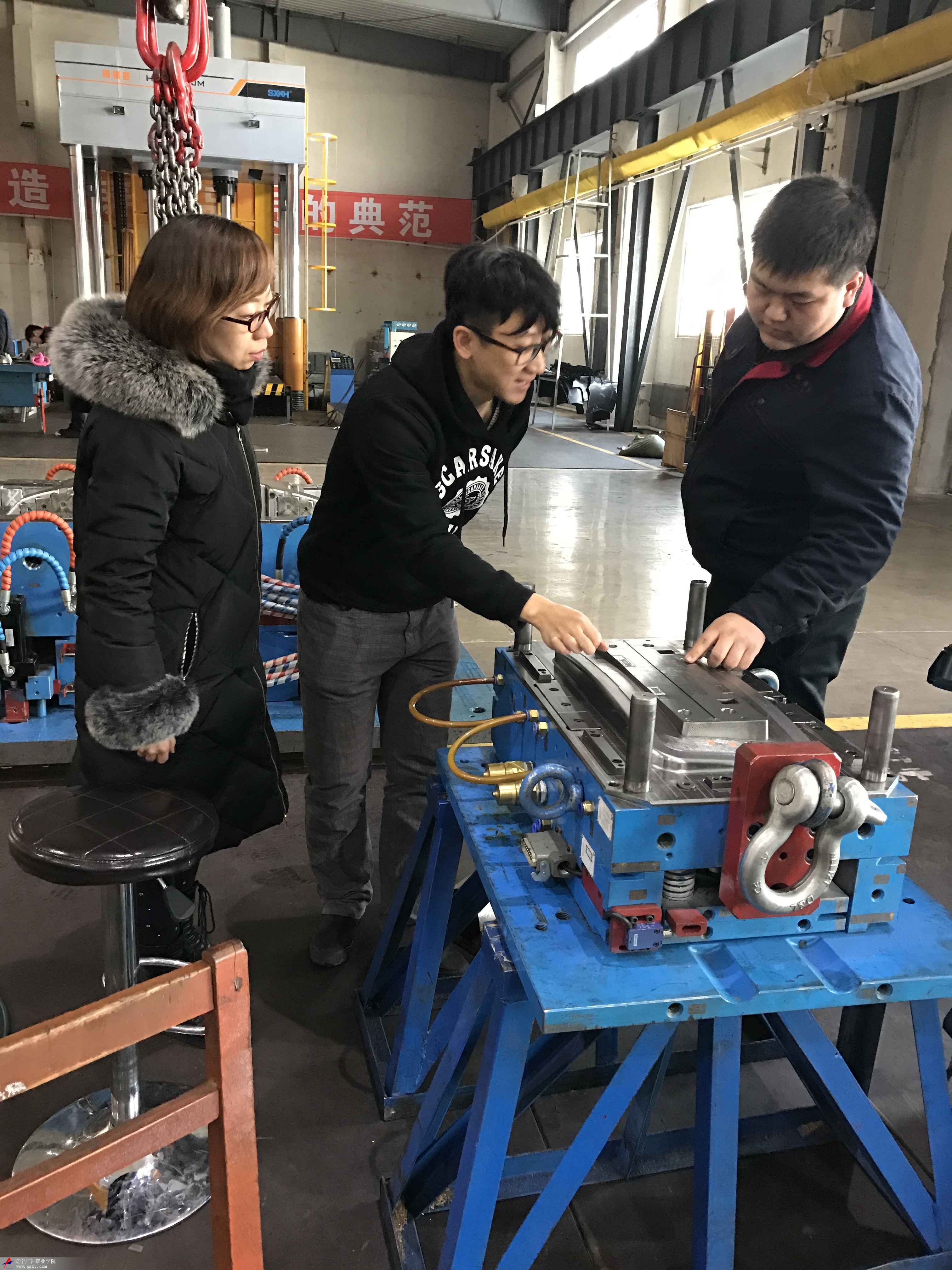 工艺美术系胡晓斌老师企业培训