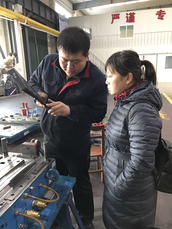 工艺美术系杨阳老师企业培训