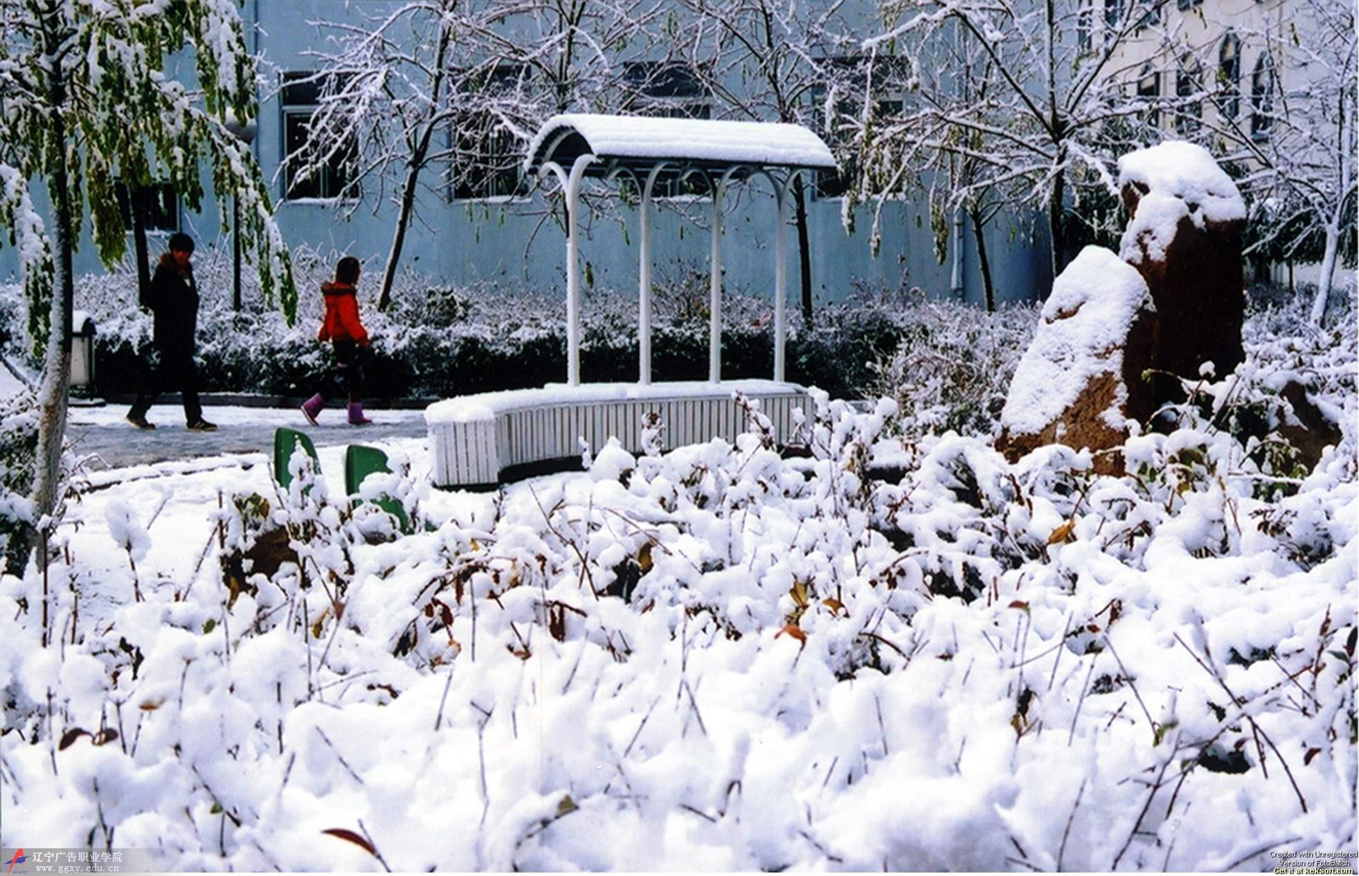 雪景(一)